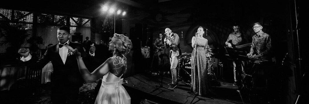 Кавер группа на свадьбе в Москве