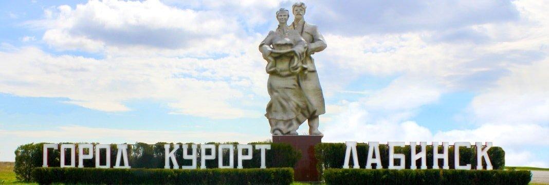 Кавер-группа в Лабинске
