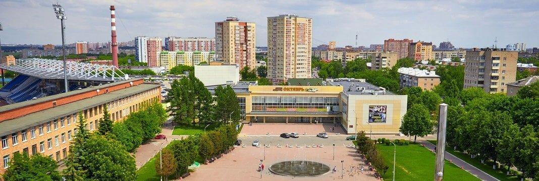 Кавер-группа в Подольске